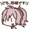 Type3_Chinu