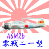 IJN_Zuiho