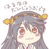 Haruna007