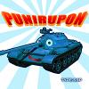 PuniruponX